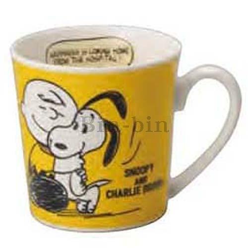史努比 史努比馬克杯/049-071