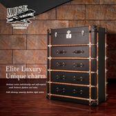 【MUSE】Richards理查茲復古黑牛皮掀蓋四抽收藏櫃