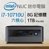 【南紡購物中心】Intel 小型系列【mini熊貓】i7-10710U六核 迷你電腦(8G/1T SSD)《NUC10i7FNH》