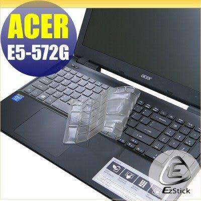 【EZstick】ACER Aspire E15 E5-572G 系列 專用奈米銀抗菌TPU鍵盤保護膜