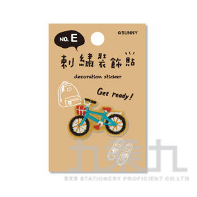刺繡裝飾貼 SST-71-腳踏車