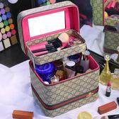 新款化妝包大容量便攜洗漱品收納盒小號簡約多層專業化妝箱包手提【博雅生活館】