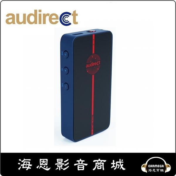 【海恩數位】 Audirect Beam 3Plus 旗艦級藍牙5.0便攜式DAC 尊爵藍