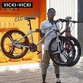 27速山地自行車一體輪單車成人變速公路跑車男女式學生青少年越野賽車 【優樂美】YDL