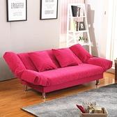 小戶型沙發出租房可折疊沙發床兩用臥室簡易沙發客廳懶人布藝 『向日葵生活館』