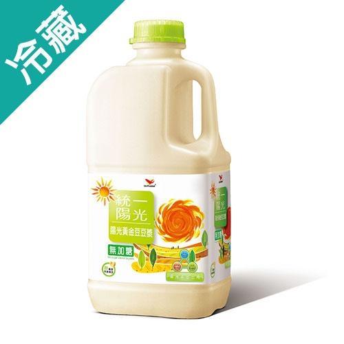 統一陽光無加糖豆漿PE1858ml【愛買冷藏】