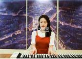 折叠電子琴 手捲鋼琴88鍵盤加厚專業版便攜式折疊電子琴61初學入門成人 卡菲婭