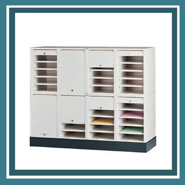【必購網OA辦公傢俱】CP-6405Bx2+CP-04 四排腳座 公文櫃 資料櫃 效率櫃