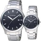 瑞士WENGER City城市系列經典時尚對錶 01.1441.104+01.1421.104