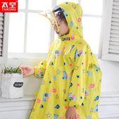 兒童雨衣雨披寶寶雨衣男女童帶書包位迷彩