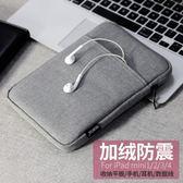 莫瑞蘋果iPad mini4保護套3迷你2內膽包1小米平板電腦3殼防摔布袋【全店五折】