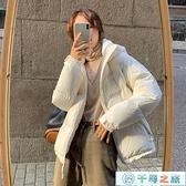 羽絨服白鴨絨連帽加厚羽絨服女短款冬季保暖外套