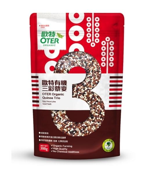 【歐特】有機三彩藜麥(300g) ~買一送一共2包