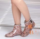 雨季時尚防水雨鞋防滑外穿塑膠鞋【橘社小鎮】