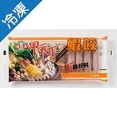 海霸王甲天下蝦餃10粒(92g)/盒【愛買冷凍】