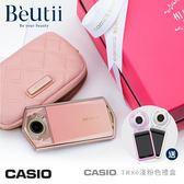 【加贈FR100L防水相機】CASIO TR80 甜漾蜜桃禮盒版 贈64G+真皮皮套+手腕帶+金屬手指環 公司貨
