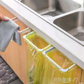 掛鉤廚房可掛式櫥柜門垃圾架垃圾袋收納架塑料袋架子垃圾桶支架 貝兒鞋櫃