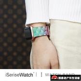 硅膠運動印花蘋果手表iwatch錶帶applewatch1/2/3/4代【探索者戶外生活館】