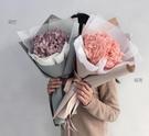 鮮花禮品純色雪梨紙花紙