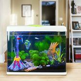 小金魚缸造景創意玻璃缸小型迷你辦公室桌面客廳家用生態水族箱YS 【開學季巨惠】
