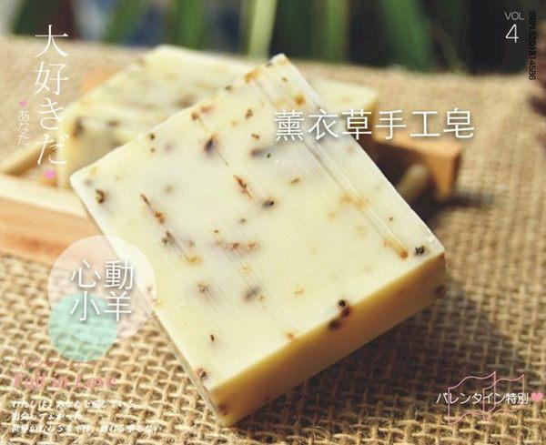 心動小羊^^手工皂專用薰衣草花瓣特價80g,可入皂或做浸泡油