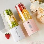新品榨汁機奧克斯榨汁機家用水果小型便攜式學生榨汁杯電動充電迷你炸果汁機