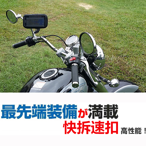 kymco RS BWS GTR RS G3 G4 G5 JR G6 125機車手機架摩托車手機架導航架子摩托車手機支架