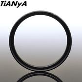 又敗家@天涯Tianya超薄框濾鏡18層多層鍍膜抗刮抗污72mm濾鏡MC-UV濾鏡MCUV濾鏡72mm保護鏡
