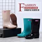 高筒雨鞋女士雨靴中筒長筒女式時尚防滑水鞋子女防水保暖膠靴 夢幻小鎮