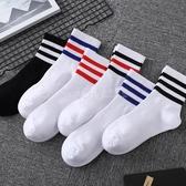 5雙裝 襪子男女中筒純棉襪三杠條紋簡約韓版潮流黑白運動滑板情侶襪 滿天星