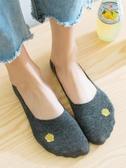 全館83折 襪子女短襪淺口韓國可愛純棉船襪女夏季全隱形硅膠防滑夏天薄款潮