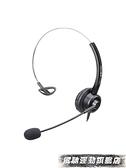電話耳機 杭普VT200 客服專用耳麥 話務員電話耳機有線座機電銷外呼頭戴式 風馳