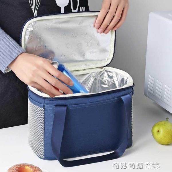 飯盒手提包保溫袋鋁箔加厚外出上班族學生午餐便當袋帶飯手提袋子 奇妙商鋪