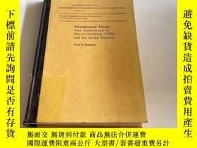 二手書博民逛書店Measurement罕見Theory with Applications to Decisionmaking,U