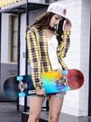 滑板 四輪滑板初學者男女生成年短板成人雙翹劃板車專業發光兒童滑板車TW【快速出貨八折鉅惠】