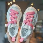 女童鞋子春秋款單鞋兒童運動鞋百搭洋氣寶寶網面小白鞋透氣潮