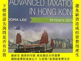 二手書博民逛書店Advanced罕見Taxation In Hong Kong