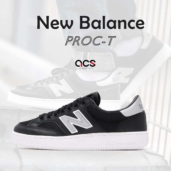 【五折特賣】New Balance 休閒鞋 NB PROCT-C 黑 銀 男鞋 女鞋 韓系 運動鞋【ACS】 PROCTCABD