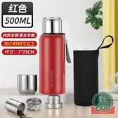 不銹鋼大容量泡茶杯水杯水壺保溫杯【福喜行】