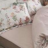 天絲 床包被套組(薄) 單人【Poppy】涼感 親膚 100%tencel 萊賽爾纖維 翔仔居家