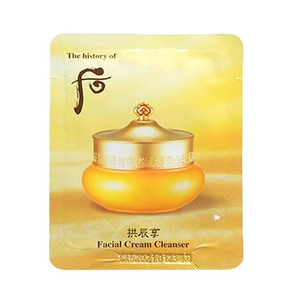 韓國 WHOO 后 拱辰享活膚卸妝霜 2ml ◆86小舖 ◆