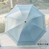 遮陽傘女晴雨兩用折疊雨傘太陽傘波浪邊【時尚大衣櫥】