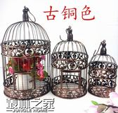 歐式鐵藝裝飾鳥籠 櫥窗擺件 白色攝影道具 大型號酒店婚慶鳥籠【叢林之家】