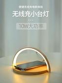 無線充電盤 創意無線充電器快充通用蘋果11ProMax/xr華為Mate30Pro三星s8小米手機iphonex/xs/airpods2 米家