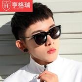 太陽眼鏡墨鏡男士潮人復古個性偏光眼鏡開車太陽鏡潮司機眼睛