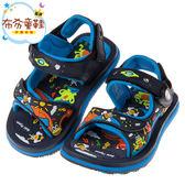 《布布童鞋》GP動物派對磁扣式藍色兒童運動涼鞋(14.5~18.5公分) [ G8F81BB ]