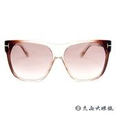 TOM FORD 墨鏡 TF188 (透棕) 時尚大框 太陽眼鏡 久必大眼鏡