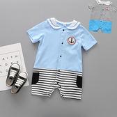 連身衣 兔裝 爬服 海軍條文風 排扣易穿脫 男童短袖連身衣 二款 寶貝童衣