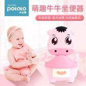 抽屜式幼兒童坐便器男女寶寶便盆尿盆 小孩嬰兒馬桶坐便器第七公社