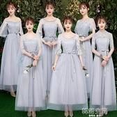 伴娘禮服女2020新款創意仙氣質姐妹團中長裙平時可穿ins抖音同款 韓語空間